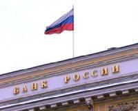 Как спасали банк в Татарстане