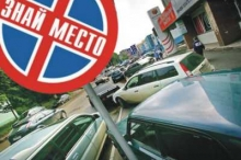 Новая угроза для автовладельцев