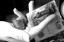Сравним доходы с москвичами