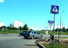 Критик дорожных знаков