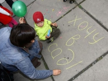 Документы на компенсацию за детский сад родители сдают. Но не все
