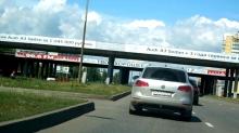 Критик дорожных знаков (продолжение)