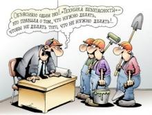 - У вас, в Иваново, изнасилования бывают?