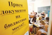 Почему в России сокращают ВУЗы