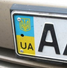 Украинские машины на дорогах Набережных Челнов