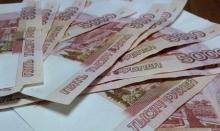 Криминальная комедия «Как потратить 400 тысяч за 2 дня»