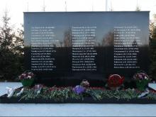 В Казани почтили память жертв авиакатастрофы, случившейся год назад