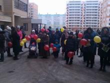 В микрорайоне 'Комфортный' Набережных Челнов отпраздновали символическое новоселье