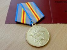 11 «афганцев» Картонно-бумажного комбината наградили памятными медалями