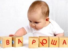 Самыми популярными именами для новорожденных в Татарстане стали Амир и Арина