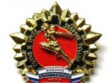 Челнинские школьники претендуют на бронзовый значок ГТО