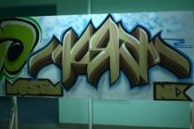 Граффити по-мусульмански (ФОТО)