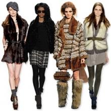 Модная зима
