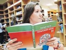Как сохранить татарский язык?