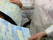 Ревизоры нашли поддельные больничные листы, 'выданные' в Набережных Челнах