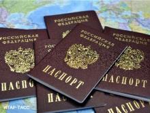 Жителей Крыма освобождают от уплаты госпошлины при замене паспортов, прав и документов на автомобили