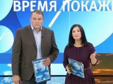 Челнинцы приняли участие в съемках телепрограммы «Время покажет» на Первом канале