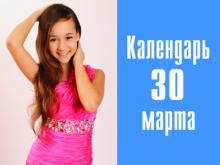 3 года назад самой красивой девочкой России стала челнинка Лия Шамсина