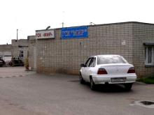 Организатора гаражно-строительного кооператива 'Мир' исключили из правления