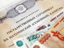 Владимир Путин разрешил забирать 20 тысяч рублей из материнского капитала на любые цели