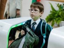 Электронные браслеты в школах: дополнительные вопросы