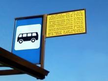 Набережные Челны: расписание автобусов на дачу