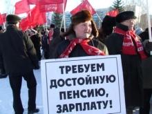 «Красная» стратегия