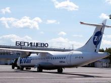 С цены авиабилета в Крым из «Бегишево» правительство «сбрасывает» 3000 рублей