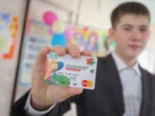 «Школьная карта» в Набережных Челнах действует и летом