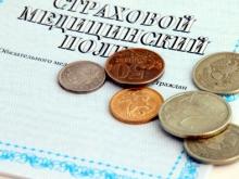 Безработных заставят платить медицинскую страховку?