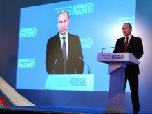 Максим Фёдоров и Марат Гаралёв послушали Владимира Путина