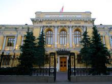 Страховщикам из «Росгосстраха» запретили продавать полисы ОСАГО