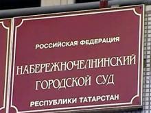 Вынесение приговора участникам «игорного дела» отложено на 29 июля