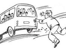 Водитель автобуса в наказание за плохое поведение заставил детей пробежать 200 метров