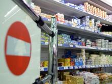 Нужна ли таможне «народная дружина» по отлову запрещенных продуктов?