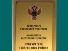 Прокуратура требует от сельхозпредприятия Тукаевского района вернуть субсидии