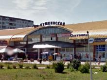 Торговый центр 'На Пушкинской' в Набережных Челнах закрывается?