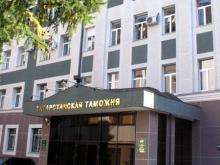 Из сейфа таможни в Татарстане пропали 1,5 млн рублей