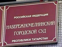 В Набережных Челнах председатель ТСЖ  «Монолит» присвоил 3.5 миллиона рублей