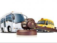 Пассажирские перевозки отмена конкурса