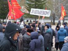 «Коммунисты России» призвали Наиля Магдеева уйти в отставку
