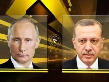 Смогут ли «договориться» Путин и Эрдоган?