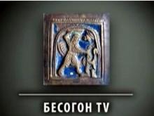 Выпуск программы Никиты Михалкова 'Бесогон ТВ' запрещен к показу на канале 'Россия 24'