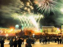 Новый год на площади Азатлык: концерт, поздравления Владимира Путина и Рустама Минниханова
