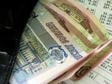 Платить или не платить: компания МТС опять разослала свои счета за коллективную телеантенну
