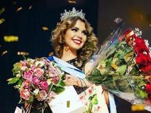 Челнинка Диана Муханова стала 'Мисс Государственный университет управления - 2015'