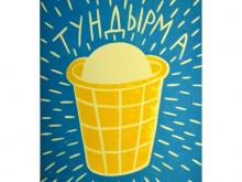 Современные татарские открытки нарисовал художник Данил Ахметшин