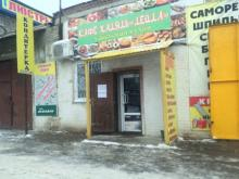 После жалобы в «Народный контроль» закрылось кафе узбекской кухни