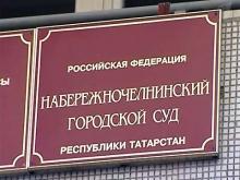 Ильмир Мингараев и Данияр Гумеров частично признали свою вину на суде по делу «игровиков»