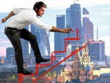 Карьера в Москве: грузчик, курьер, менеджер…